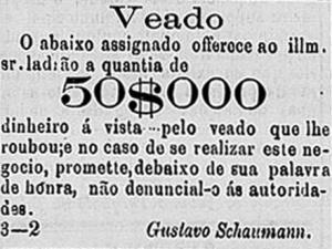 DSP 04-08-1871b