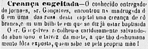 CP 9-1-1874 Batuíra